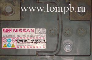 Подбор аккумулятора на nissan